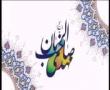 مناجات حجت الاسلام پناهیان با امام زمان عج - Farsi