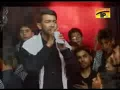 safdar 2008  Noha - masooma ki paak rida - Urdu