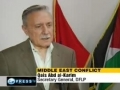 EU, Russia block US pro-Israel statement Mon Jul 18, 2011 8:29PM GMT English