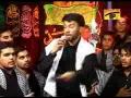 safdar 2008  Noha - Zahoor kab ho ga - Urdu
