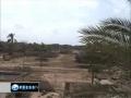 Revolutionaries Casualties on the rise in Libya Sun Jul 24, 2011 - English