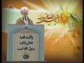 Tehran Friday Prayers - 15 Jul 2011 - آیت للہ امامی کاشانی - Urdu