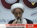 Bahrain تقرير قناة المنار للبحرين بموضوع ندوة المساجد لله - Arabic