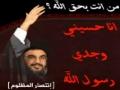 دعاء الحسين عليه السلام بصوت السيد حسن نصر الله - Arabic