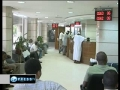 After South, North Sudan also launches new currency - 26Jul2011 - English
