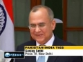 Pakistan India prepare for Ministerial level talks 26th July 2011 English