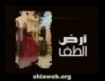 KIDS - Animated KARBALA - 3 of 8 - Arabic