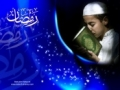 Month of Ramadan - Day 1 Supplication - Arabic