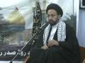[Majlis 3/5] H.I Sadiq Raza Taqvi  Imam Bargah Alamdar Pindi - Safar 1431 - Urdu