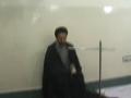 Majlis [1/3] H.I. Sadiq Raza Taqvi - Mohabbat e Elahee - Urdu