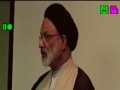 Lecture 1 Ramadan 2011 IZFNA - H.I. Askari - Spiritual Benefits of Fasting - Urdu