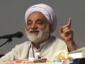 H.I. Mohsen Qaraati - خنده های حلال - The solvent laugh - Farsi