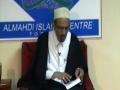 Virtue of Holy Month of Ramadhan - Shaykh Hasanayn Qasim Ali - 28/07/11 - English Urdu