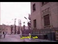 hob alhusain - Shrine of Imam Hussain in Egypt - Arabic