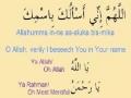 Ramazan Dua JAWSHAN E KABEER 1 to 10 - Arabic sub English
