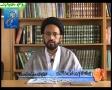 [Youth 3] نوجوان کا ماہ رمضان H.I. Sadiq Raza Taqvi - Urdu