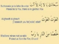 Ramazan Dua JAWSHAN E KABEER 41 to 50 - Arabic Sub English