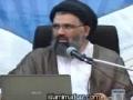 H.I. Sayyed Jawad Naqvi - Isteqbal e Ramadan 2011 - Urdu