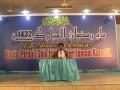 H.I. Sadiq Raza Taqvi -ماہ رمضان کیسے گذاریں؟ -  Urdu