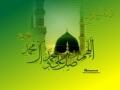 Allahum Salle Alla Muhammad (s.a.w.w) - Ramadan Nasheed - Arabic