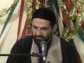 [2] Moulana HMR Explains Sura-e-Hood thru Ayatuallh Jawad Aamoli Tafseer - Urdu English