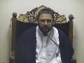 Speech Mulana Muhammad Baig - Ikhlaqiat Manners How to Save Herself  - English
