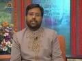 مہمان خدا - ماہ رمضان - Guest of Allah - Part 4 - Urdu