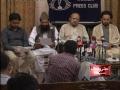 فلسطین فاونڈیشن پاکستان کے رہنماوں کا پریس کانفرنس سے خطاب - Urdu