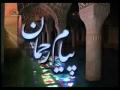 پیام رحمان  موضوع :سورہ مجادله - Discussion: Payam e Rehman - Urdu