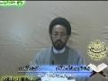[Youth 9] نوجوان کا ماہ رمضان H.I. Sadiq Raza Taqvi - Urdu