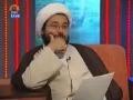 مہمان خدا - ماہ رمضان - Guest of Allah - Part 6 - Urdu