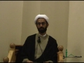 [Ramadhan 2011 Sheikh Salim YusufAli - 8] - Supplication for the Imam (ajf): The Art of Supplicating - English