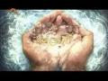 مہمان خدا - ماہ رمضان - Guest of Allah - Part 9 - Urdu