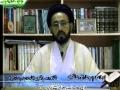 [Youth 11] نوجوان کا ماہ رمضان H.I. Sadiq Raza Taqvi - Urdu