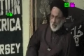 Lecture 11 Ramadan 2011 - H.I. Askari - (Bibi Khadija (s.a)) Status of Awlia Allah - Urdu