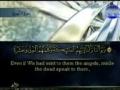 Quran Juz 08 - [Al Anam 111 - Al Araf 87] - Arabic sub English