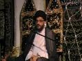 Shaheed Arif Husain Al Husaini Anniversary - Speech by Molana Adeel Raza - Toronto -  Aug 2011 - Urdu