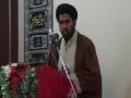 بزرگ اور بزرگواری Muqsad E Hayat - By Moulana Shehbaz Bukhari Part 2 - Urdu