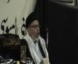 تواصيِ حق اور صبر   Seventh 7th Muharram 2008 by Khateeb-E-Ahlulbait Syed Ijmal Asghar Naqvi – Urdu