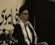تواصيِ حق اور صبر   Eigth 8th Muharram 2008 by Khateeb-E-Ahlulbait Syed Ijmal Asghar Naqvi – Urdu