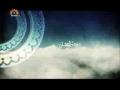 مہمان خدا - ماہ رمضان - Guest of Allah - Part 14 - Urdu