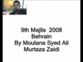 9th Muharram  2008 by Moulana Syed Ali Mutaza Zaidi from Behrain – Urdu