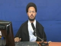 Explanation of dua abu hamza by Molana syed Sibte Zaidi mj 1 Urdu