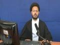 Explanation of dua abu hamza by Molana syed Sibte Zaidi mj 2 Urdu