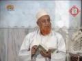 Sahar TV program درس قرآن - Part 3 - Urdu