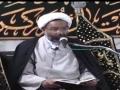 Tafseer Sura e Fajr - Dars 7 - Moulana Shahid Raza Kashfi - Urdu