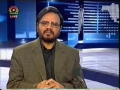 Political Analysis - Zavia-e-Nigah - 18th Jan 2008 - Urdu
