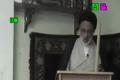 Friday Sermon - H.I. Muhammad Askari - 19 August 2011 - Urdu