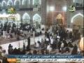 وقائع زيارة امير المؤمنين ع Live from Najaf - 20Aug2011 - Arabic