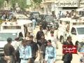 کراچی :یوم علی ع کا مرکزی جلوس نشترپارک سے برآمد Urdu